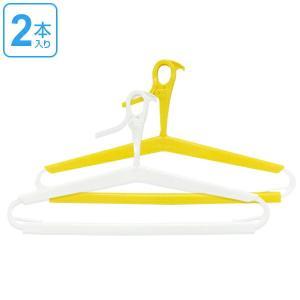 洗濯ハンガー SD バスタオルハンガー 2本組 ( ハンガー 洗濯 物干しハンガー )|livingut