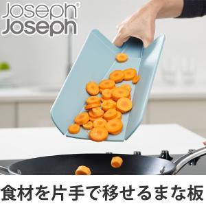 切った食材を片手でお鍋に移せるユニークなまな板です。持ち手をつかんで簡単に折りたたむことができます。...