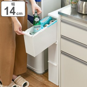 省スペースでの使用を考慮した幅14cmのスリム設計!取っ手付きポリ袋の着脱がとても簡単な、使いやすさ...