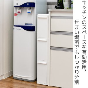 ゴミ箱 分別 スーパースリム 引き出し ステーション 3段 27L ( ごみ箱 収納 整理 ダストボックス キッチン 隙間 14cm )|livingut|02
