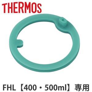 パッキン サーモス 真空断熱ストローボトル 水筒 部品 FHL対応 ( thermos 交換用 パーツ )|livingut