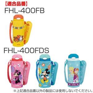 パッキン サーモス 真空断熱ストローボトル 水筒 部品 FHL対応 ( thermos 交換用 パーツ )|livingut|04