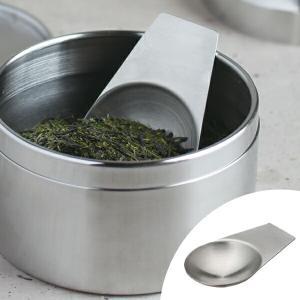 キントー KINTO ティースクープ LEAVES TO TEA ステンレス 茶さじ ( 茶匙 ティースプーン ミニスプーン )|livingut