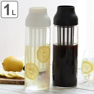 キントー KINTO 冷水筒 ピッチャー 耐熱 1L ガラス CAPSULE カプセル コールドブリュー 水差し  ( フィルター付き 食洗機対応 電子レンジ対応  )|livingut