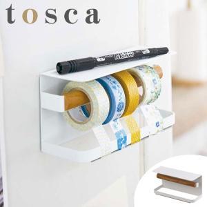 マグネットマスキングテープホルダー トスカ tosca