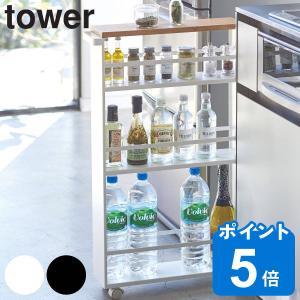 キッチン収納 ハンドル付きスリムワゴン タワー tower ( キッチンワゴン すき間収納 隙間収納 )|livingut