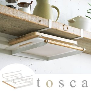 戸棚下収納 戸棚下まな板ホルダー トスカ tosca