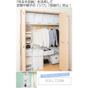 吊り下げ収納 6段 衣類 小物収納 幅23×奥行30×高さ80cm クローゼット収納 ( 衣類 収納 整理 )|livingut|02
