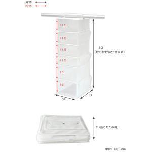 吊り下げ収納 6段 衣類 小物収納 幅23×奥行30×高さ80cm クローゼット収納 ( 衣類 収納 整理 )|livingut|03