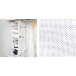 吊り下げ収納 6段 衣類 小物収納 幅23×奥行30×高さ80cm クローゼット収納 ( 衣類 収納 整理 )|livingut|07
