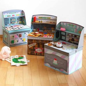 収納ボックス Fopperyホッペル キッズ収納ボックス ( 収納 おもちゃ 箱 子ども 知育玩具 ごっこ遊び お店 )