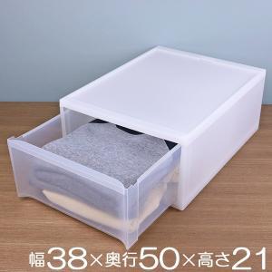 収納ケース スタックシステムケース ワイド M 約 幅38×奥行50×高さ21cm ( クローゼット...