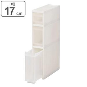 キッチン隙間収納 スキピタストッカー スリム 3段 S-111S 幅17×奥行45×高さ85cm ホワイト 完成品