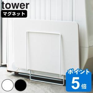 洗濯機横にマグネットで貼り付けるだけの簡単収納です。磁石で洗濯機に簡単に取り付けができます。置き場所...