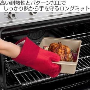 OXO オクソー ミトン シリコン オーブンミット ( 鍋つかみ キッチンミトン キッチン用ミトン )|livingut|02