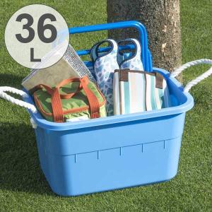 野菜などを洗うときにまるごと洗えます。飲料水の冷却にも使えます。アウトドア用品の収納に便利です。食品...