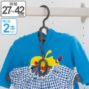 ハンガー ベストライン ジュニアスライドハンガー アイボリー 2本組 ( 衣類ハンガー ジャケットハンガー 衣類収納 )|livingut