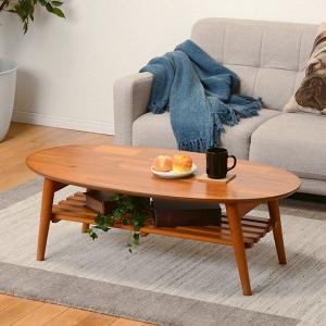 ローテーブル オーバル型 折れ脚テーブル 棚付 アカシア 幅100cm  ( 完成品 天然木 センターテーブル ちゃぶ台 机 )|livingut