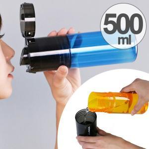 水筒 ウォーターボトル トライタンボトル 500ml 2WAY コップ付き ( 直飲み水筒 ワンタッチオープン クリアボトル )|livingut