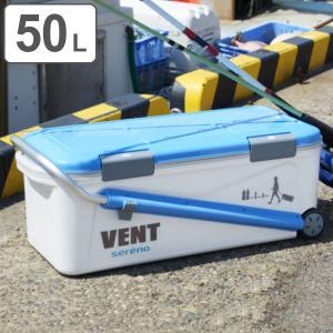 クーラーボックス バン セレーノ アクティブシャフト 50L 大型 ハンドル付き ( 大容量 クーラーバッグ 保冷 ) livingut