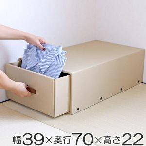 深型なので、セーターやパーカー等の厚手の衣類はもちろん、毛布やタオルケットなどの収納に最適です。短期...
