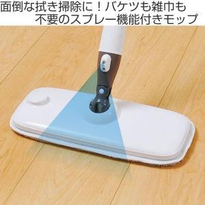 スプレーモップ 本体 フローリング 水拭き スプレーフロアモップ ( 掃除用品 マイクロファイバー 床 ワイパー )|livingut|02