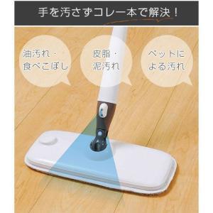 スプレーモップ 本体 フローリング 水拭き スプレーフロアモップ ( 掃除用品 マイクロファイバー 床 ワイパー )|livingut|05