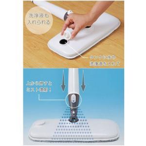 スプレーモップ 本体 フローリング 水拭き スプレーフロアモップ ( 掃除用品 マイクロファイバー 床 ワイパー )|livingut|06