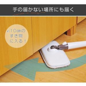 スプレーモップ 本体 フローリング 水拭き スプレーフロアモップ ( 掃除用品 マイクロファイバー 床 ワイパー )|livingut|07