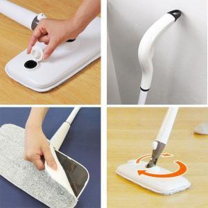 スプレーモップ 本体 フローリング 水拭き スプレーフロアモップ ( 掃除用品 マイクロファイバー 床 ワイパー )|livingut|08