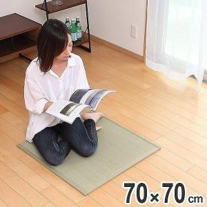 畳 ユニット畳 い草 畳マット ふんわり椿 約70×70cm ( ラグ マット い草ラグ フローリング畳 )|livingut