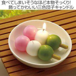 お団子キャンドル(笹) ( キャンドル ローソク ろうそく )|livingut|02
