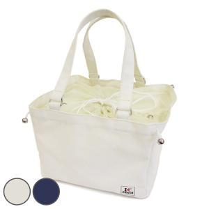 マハロバスケットリィ(別売り)にピッタリ納まるインナーバッグです。お買い物バッグとして単品でそのまま...