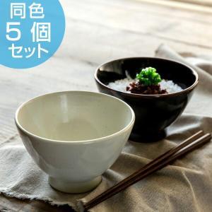茶碗 B.N.シリーズ 陶器 飯碗 ライスボウル 食器 日本製 同色5個セット ( 食洗機対応 和食器 電子レンジ対応 お椀 ご飯茶碗 食洗機 )|livingut