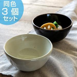 ボウル 13cm B.N.シリーズ 皿 器 陶器 食器 日本製 同色3個セット ( 食洗機対応 洋食器 電子レンジ対応 取り皿 食洗機 対応 )|livingut