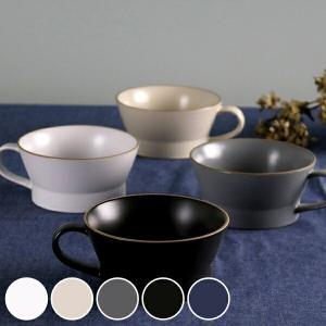スープカップ エッジライン 持ち手付き 陶器 食器 ( 食洗機対応 電子レンジ対応 スープボウル 小鉢 )|livingut