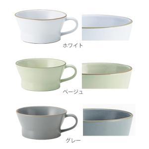 スープカップ エッジライン 持ち手付き 陶器 食器 ( 食洗機対応 電子レンジ対応 スープボウル 小鉢 )|livingut|04