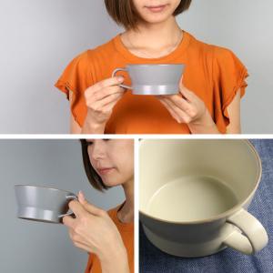 スープカップ エッジライン 持ち手付き 陶器 食器 ( 食洗機対応 電子レンジ対応 スープボウル 小鉢 )|livingut|07