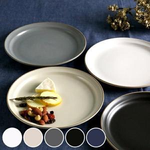 プレート 20cm M エッジライン 陶器 食器 ( 食洗機対応 電子レンジ対応 ケーキ デザート 皿 )|livingut