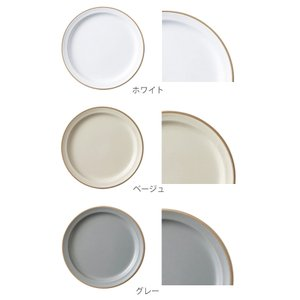 プレート 20cm M エッジライン 陶器 食器 同色5枚セット ( 食洗機対応 電子レンジ対応 ケーキ デザート 皿 ) livingut 04