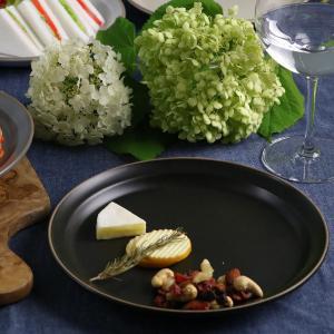 プレート 20cm M エッジライン 陶器 食器 同色5枚セット ( 食洗機対応 電子レンジ対応 ケーキ デザート 皿 ) livingut 07
