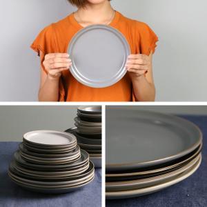 プレート 20cm M エッジライン 陶器 食器 同色5枚セット ( 食洗機対応 電子レンジ対応 ケーキ デザート 皿 ) livingut 08