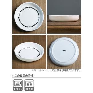 プレート M 16cm ドット 白 磁器 食器 ( 食洗機対応 電子レンジ対応 ケーキ デザート 皿 )|livingut|06
