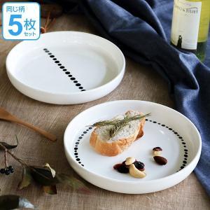 プレート L 20cm ドット 白 磁器 食器 同柄5枚セット ( 食洗機対応 電子レンジ対応 ケー...