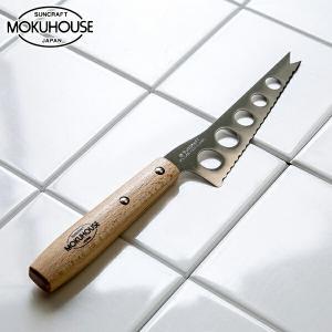 モクハウス チーズナイフ