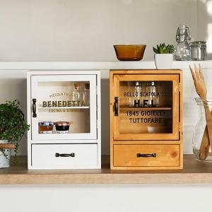 HUGO ヒューゴ ミニキャビネット 木製 ( スパイスラック 調味料収納 キッチン収納 )|livingut