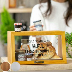 HUGO ヒューゴ ミニショーケース 木製 ( ショーケース 調味料収納 キッチン収納 )|livingut