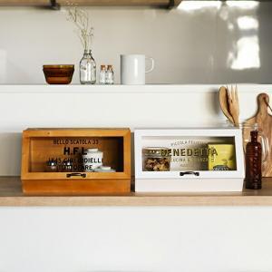 キッチンやデスク周りの収納におすすめなストックコンテナです。ガラス面はロゴデザインを施したスタイリッ...
