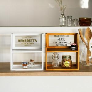 キッチンやデスク周りの収納におすすめなラックSサイズです。ガラス面はロゴデザインを施したスタイリッシ...