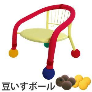 ボール 豆イス用 豆イスボール キャップ 4個入り 安全グッズ ベビーチェア用 ( 豆イス 豆椅子 用 グッズ ) livingut